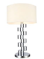 mazza modern table lamp white Shade