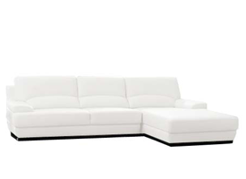 Papoli Modern white leather sectional